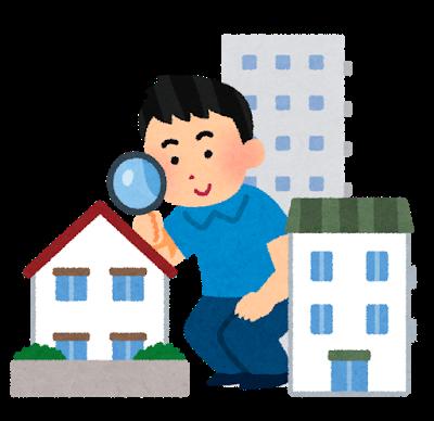 house_ie_sagashi.png