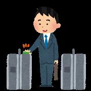 【朗報】SuicaでJRの駅構内に入れるサービスが開始、140円で2時間WWWWW