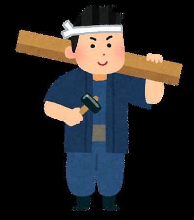 job_daiku_wakamono.png