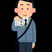 job_jushinryou_syukin.png