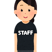 job_staff_tshirt_woman.png