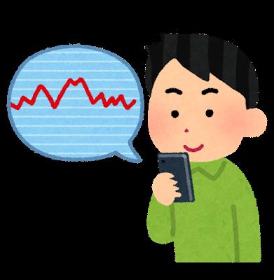 kabu_chart_smartphone_man.png
