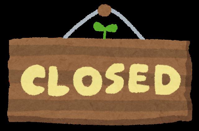 kanban_closed.png