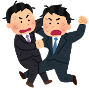 kenka_businessman.png
