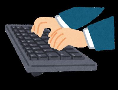 keyboard_typing.png