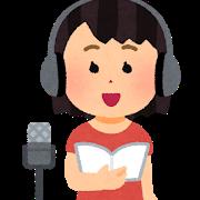 【芸能】林美桜アナ:「彼氏いない歴=年齢」のテレ朝アナ、初グラビアで人生初デートwwww