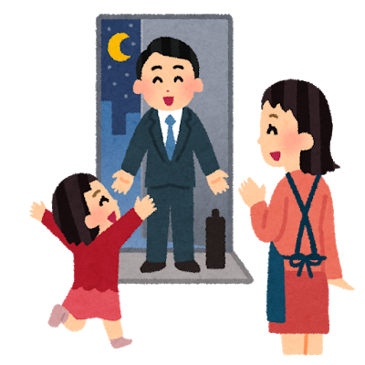 kitaku_family.png