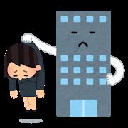 【悲報】森三中・黒沢、『ヒルナンデス』卒業に不満あらわ 「クビになったんです!」