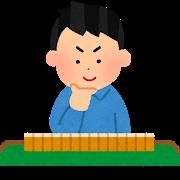 黒川検事長が辞意 賭けマージャン、法務省調査に認める