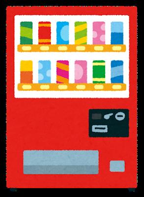 チェリオ「自販機にお湯置いたら売れて草ワロタww」
