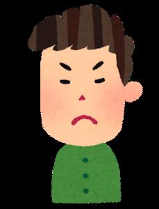 man02_angry.png