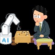 【何故】囲碁将棋「AIに勝てない…」格ゲーマー「人間が一番強いわ」