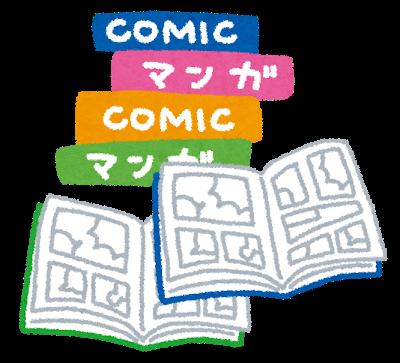 manga.png