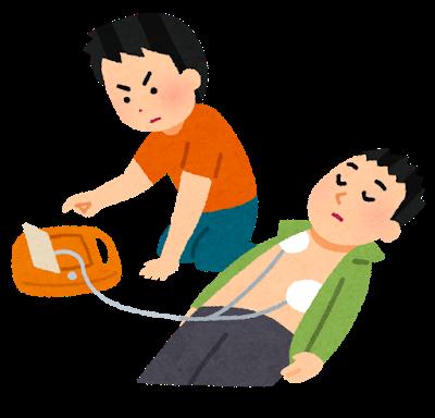 medical_shinpai_AED.png