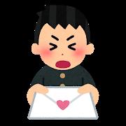 message_loveletter_boy.png