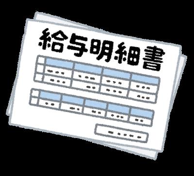 【衝撃】メンタリストDaiGoさんの月収が判明!91億円wwwwwwww