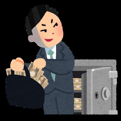 【悲報】ワイの会社のNo1営業マン、着服で退職