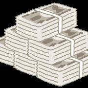 money_satsutaba2.png