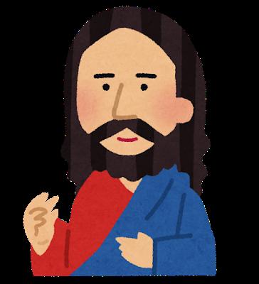 nigaoe_jesus_christ-c3e35-thumbnail2.png