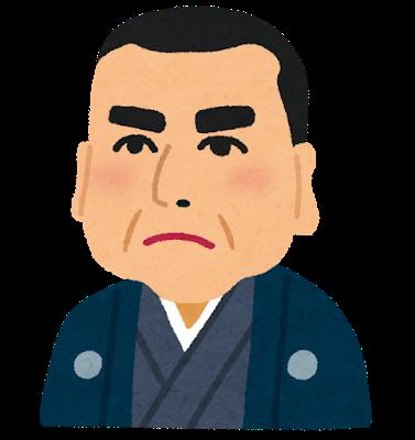 nigaoe_saigoutakamori.png