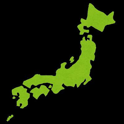 日本列島の形ってセンスいいよな