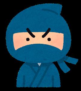 ninja_man_face2_angry.png