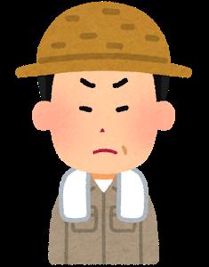 nouka_man1_angry.png