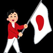 【爆笑】東京五輪「日本はIOCに開催懇願」の衝撃情報wywywywywywywywy