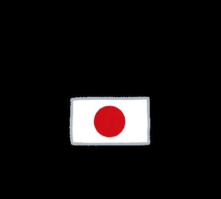 olympics_tokyo_2021.png