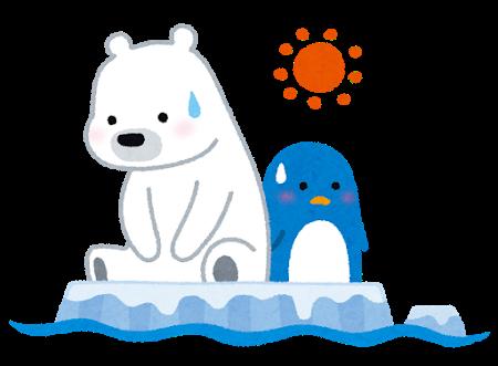 ondanka_animal_kuma_penguin.png