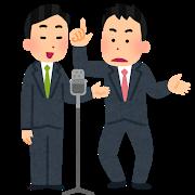 【悲報】ダウンタウンの浜田雅功さん、とんでもない姿で発見される