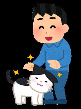 pet_natsukareru_cat_man.png