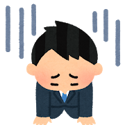 pose_ochikomu_businessman.png