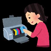 printer_koukan.png