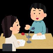 【悲報】鬼越トマホーク「ナイナイのラジオは矢部が復帰してからつまらなくなった」矢部「!!!」シュババババ