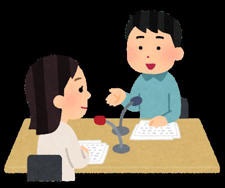 radio_booth_talk.png