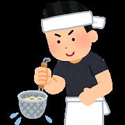 ramen_udon_yugiri.png