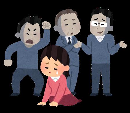【悲報】三島由紀夫さん、とんでもない女叩きしてしまう