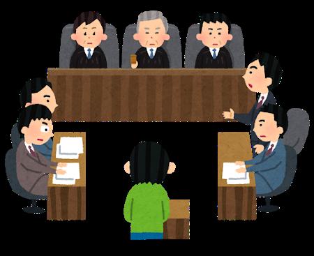 池袋暴走事故・飯塚幸三「被告」(89)の初公判日が決定