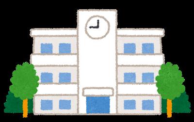 【悲報】学校さん、とんでもない理由でツーブロックを禁止にしてしまう