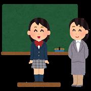 school_kokuban_happyou_tenkousei_woman.png