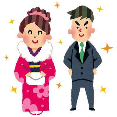 seijinshiki_couple.png