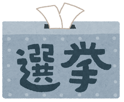 senkyo_title.png