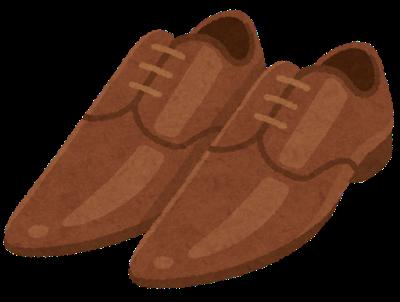 shoes_kawagutsu_sharp_brown.png