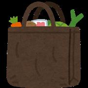 shopping_ecobag_full.png