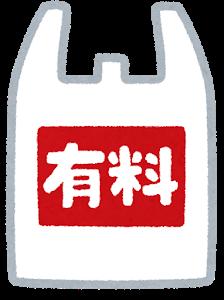 【杉村太蔵】レジ袋有料化に「3円から5円かかることで、レジ袋を使わないようにするかってなるんですかね」と疑問視