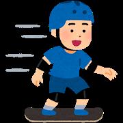 skateboard_run.png