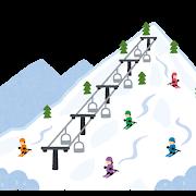 ski_jou_mountain.png