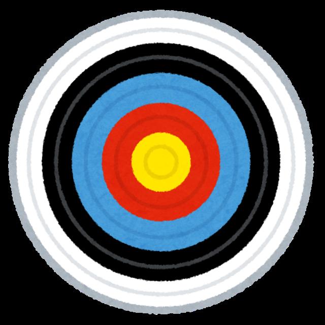 sports_archery_mato1.png