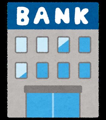 tatemono_bank_money.png
